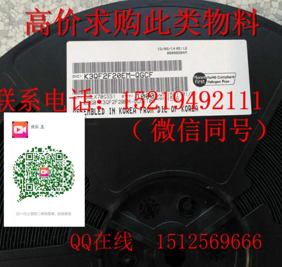 梅州市优势回收OPPO A57排线指纹