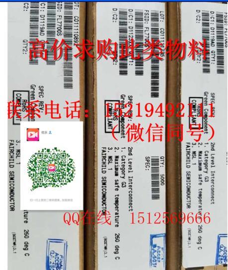 高同行价格回收三星盖乐世S8/S8+电池福永