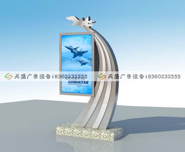 南阳中国梦宣传牌图片