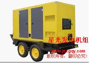 國家水務集團拖車,防雨罩型機組