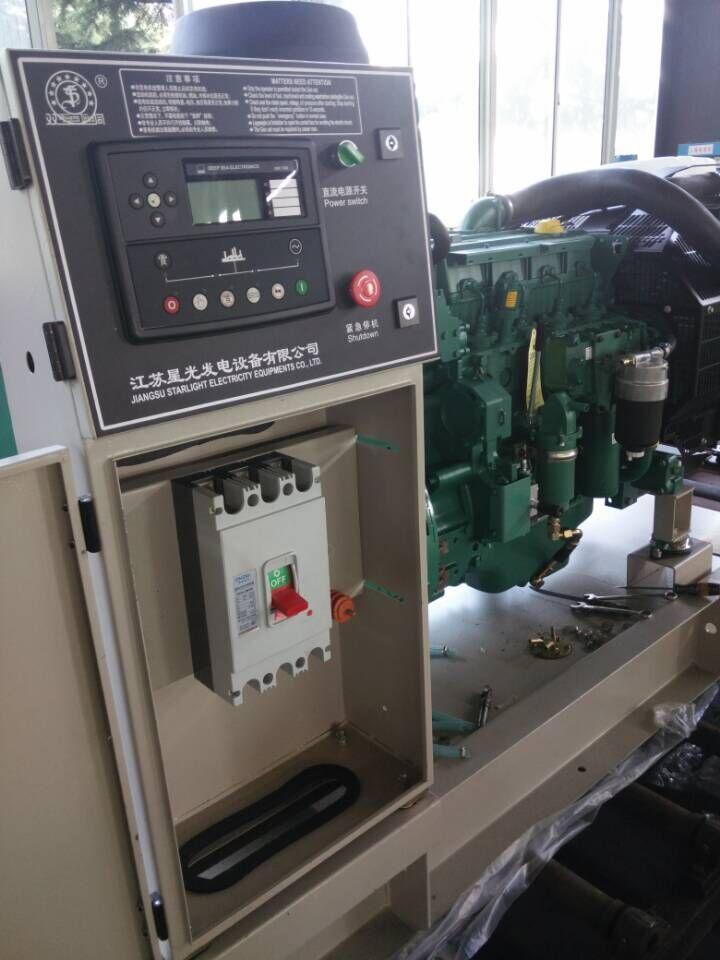 手動控製屏(AG亚游集团發電機組標準配置)