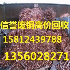 花都区炭步废不锈钢304正规回收公司