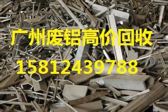 从化市良口废不锈钢316高价上门回收