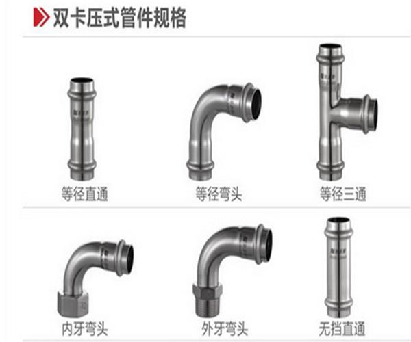 辽源不锈钢给水管价格图片
