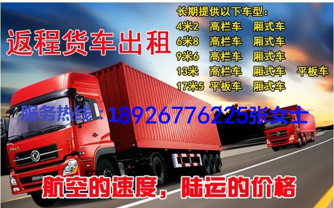 深圳神州龙物流有限公司Logo