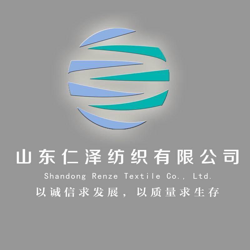 山东仁泽纺织有限公司Logo