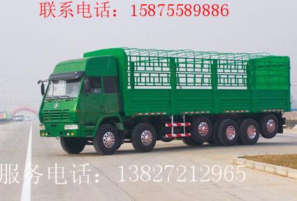 黄陵县凤翔到黄陵县嘉禾有96米车辆出租