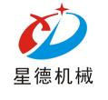 南京星德机械有限公司Logo