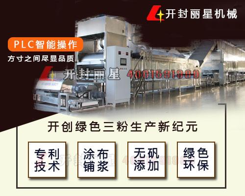 赣州全自动红薯粉条机专业生产好口碑厂商