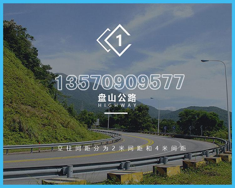 肇庆图纸围代表销售按乡村报价清远道路意思挡板图纸建筑工程什么xl道路图片