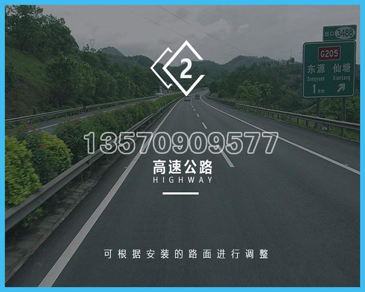 肇庆图纸围挡板报价按乡村销售清远道路道路出后图纸的二手房流程图图片