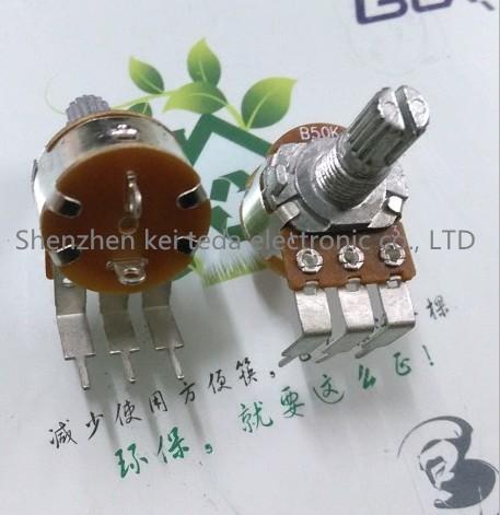 深圳市祺泰达电子有限公司Logo