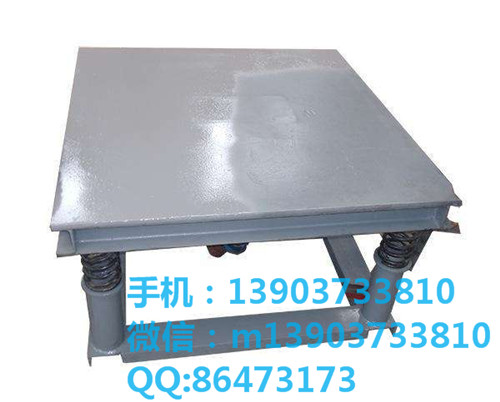 武汉五十公斤震实台生产厂家