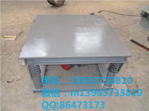 朔州十吨震实台生产厂家