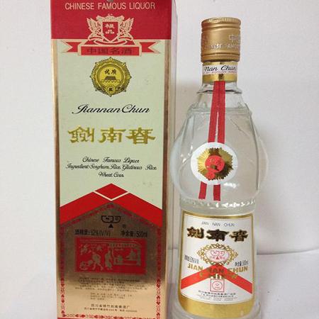 西峡县回收92年茅台酒哪家正规