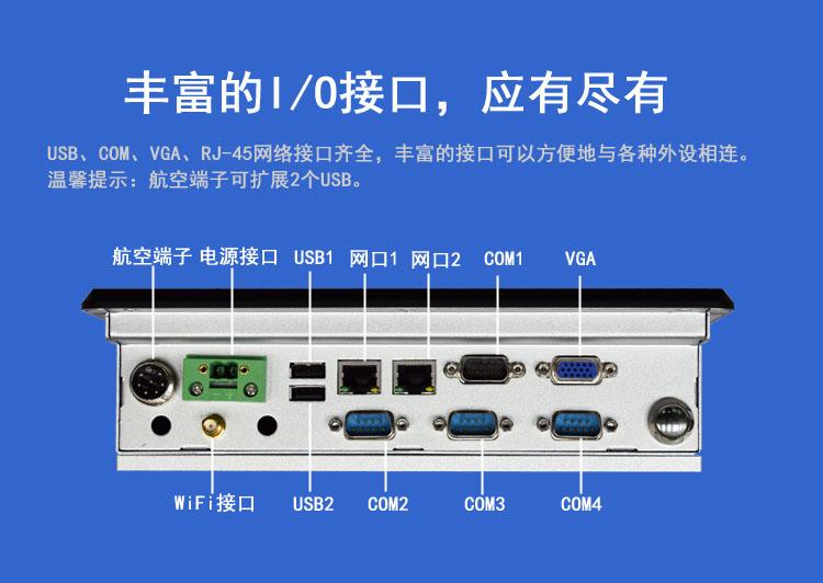无风扇工控机 本文聚焦 华普信工控机于RFID读取器的功能