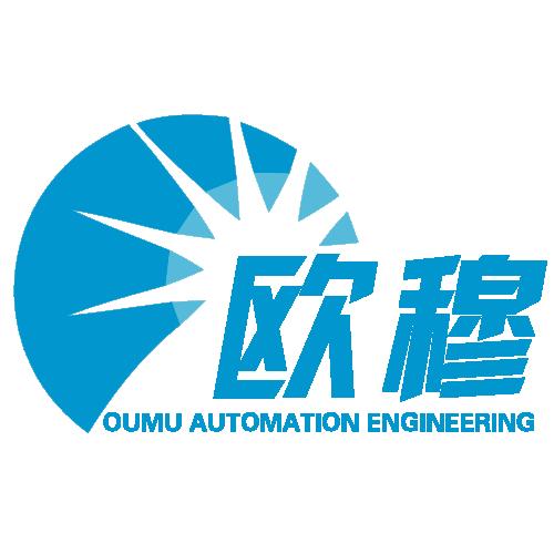 昆山欧穆自动化工程有限公司Logo