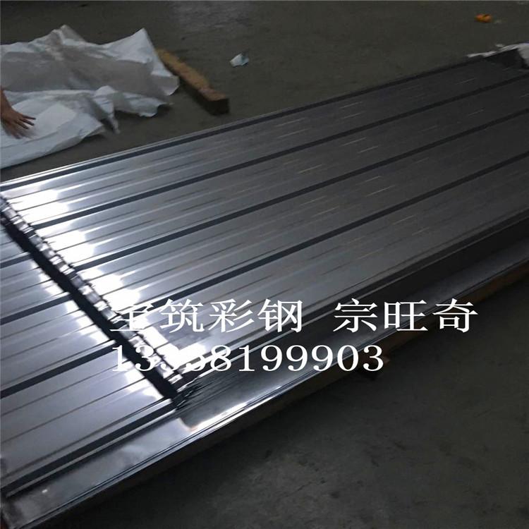 泰州铝镁锰屋板,泰州铝合金金属屋面瓦