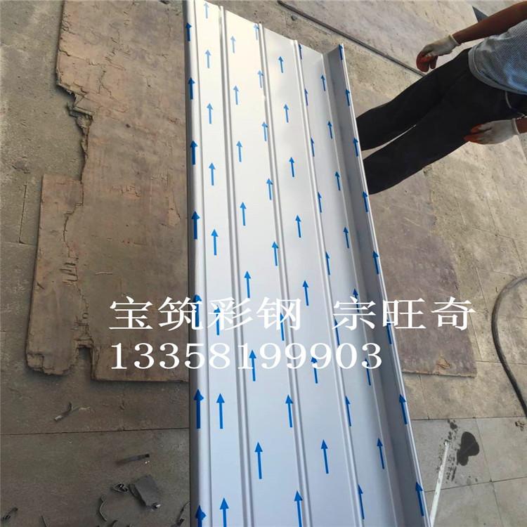 泰州铝镁锰屋板,泰州铝合金金属屋面瓦铝镁锰屋板铝合金