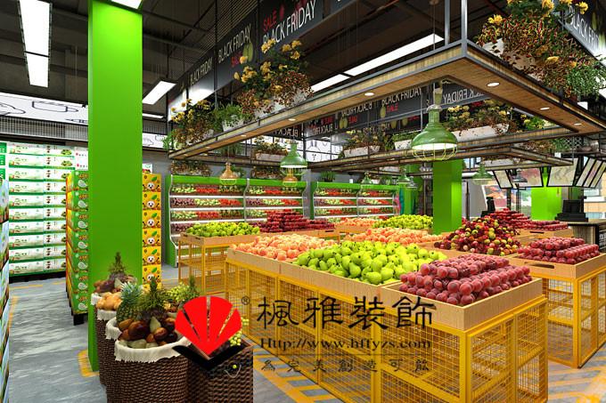 合肥水果店怎么装修 水果超市装修效果图 水果店装修 水果店设计 水果