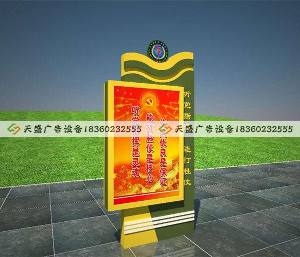 平凉部队灯箱图片 江苏天盛技术热线:0527-88250226  微信