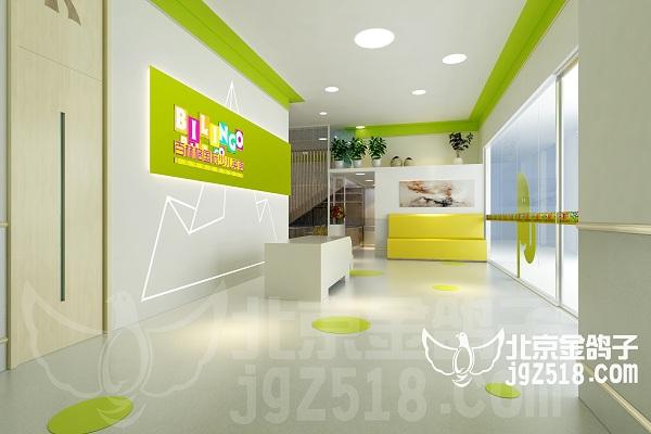 门的双面均宜滑、无棱角 在距地0.60~1.20m高度内,不应装易碎玻璃。当楼梯井净宽度大于 0.20m时,必须采取安全措施。楼梯踏步的高度木应大于0.15,宽度不应小于0.26m幼儿经常出入的门应符合下列规定: 乳儿室、活动室、寝室及音体活动室宜为暖性、弹性地面。幼儿园装修教室内过分强调装饰和摆设,会增加室内有害气体的含量,影响到学生的身体健康。地砖要耐用,卫生间应为易清洗、不渗水并防滑的地面。 在距地0.