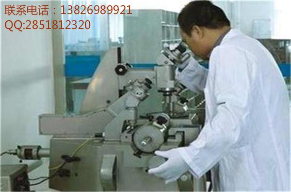 永州市江华县第三方检测报告仪器外校实验室