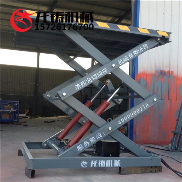 吉林垂直升降电动液压货梯 固定式升降作业平台公司图片