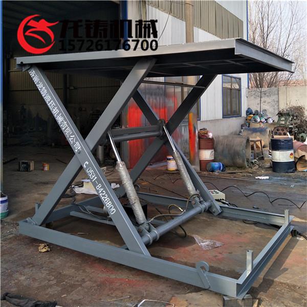 台州固定式简易举升机 液压升降载货平台公司图片