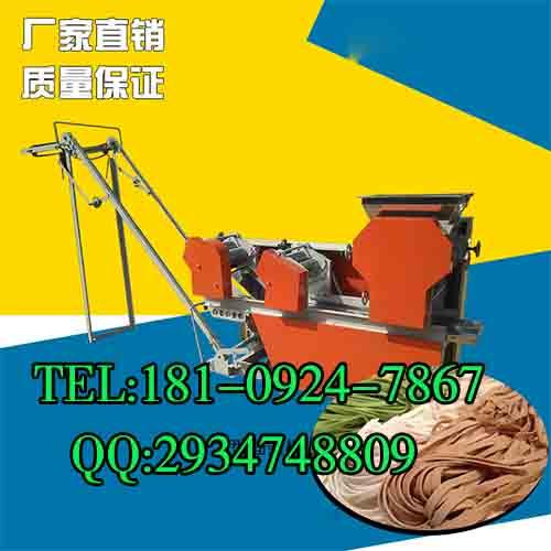 西安挂面机商用挂面机_咸阳传拓链条混凝土链锯商贸图片