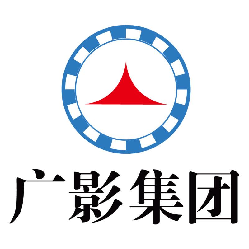 深圳市广影环球影业有限公司广州分公司Logo