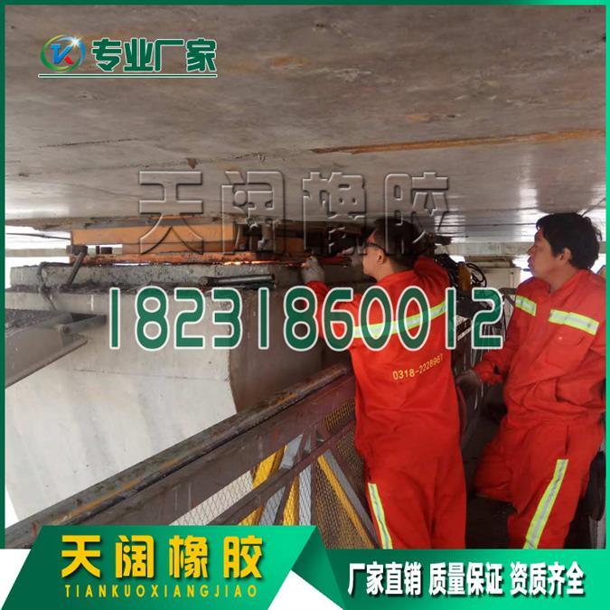 海西更换桥梁支座板式支座安装//施工步骤