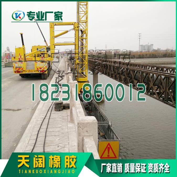 周口更换桥梁支座板式支座安装//施工步骤