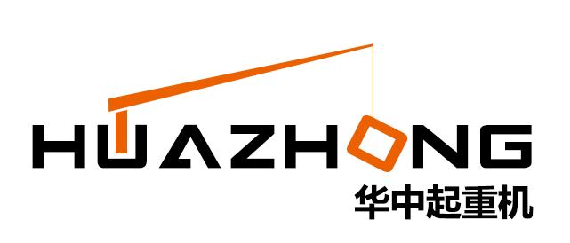 河南省华中起重机集团有限公司Logo