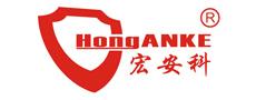深圳市宏安科智能科技有限公司Logo
