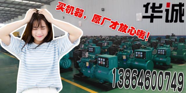潍柴6110柴油机气缸体图片