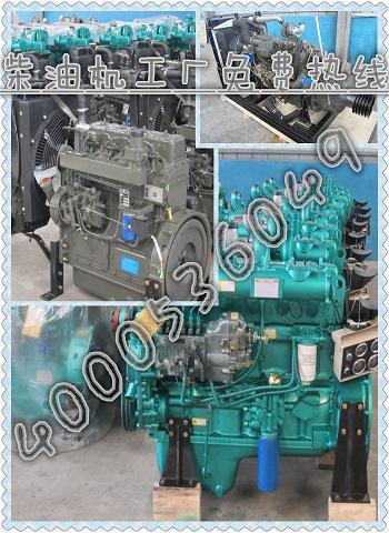 电路板 机器设备 350_480 竖版 竖屏