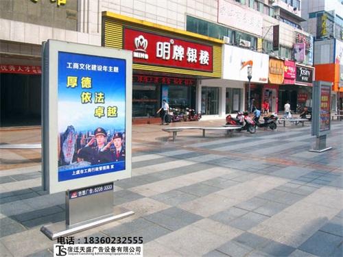 東莞廣場廣告燈箱效果圖