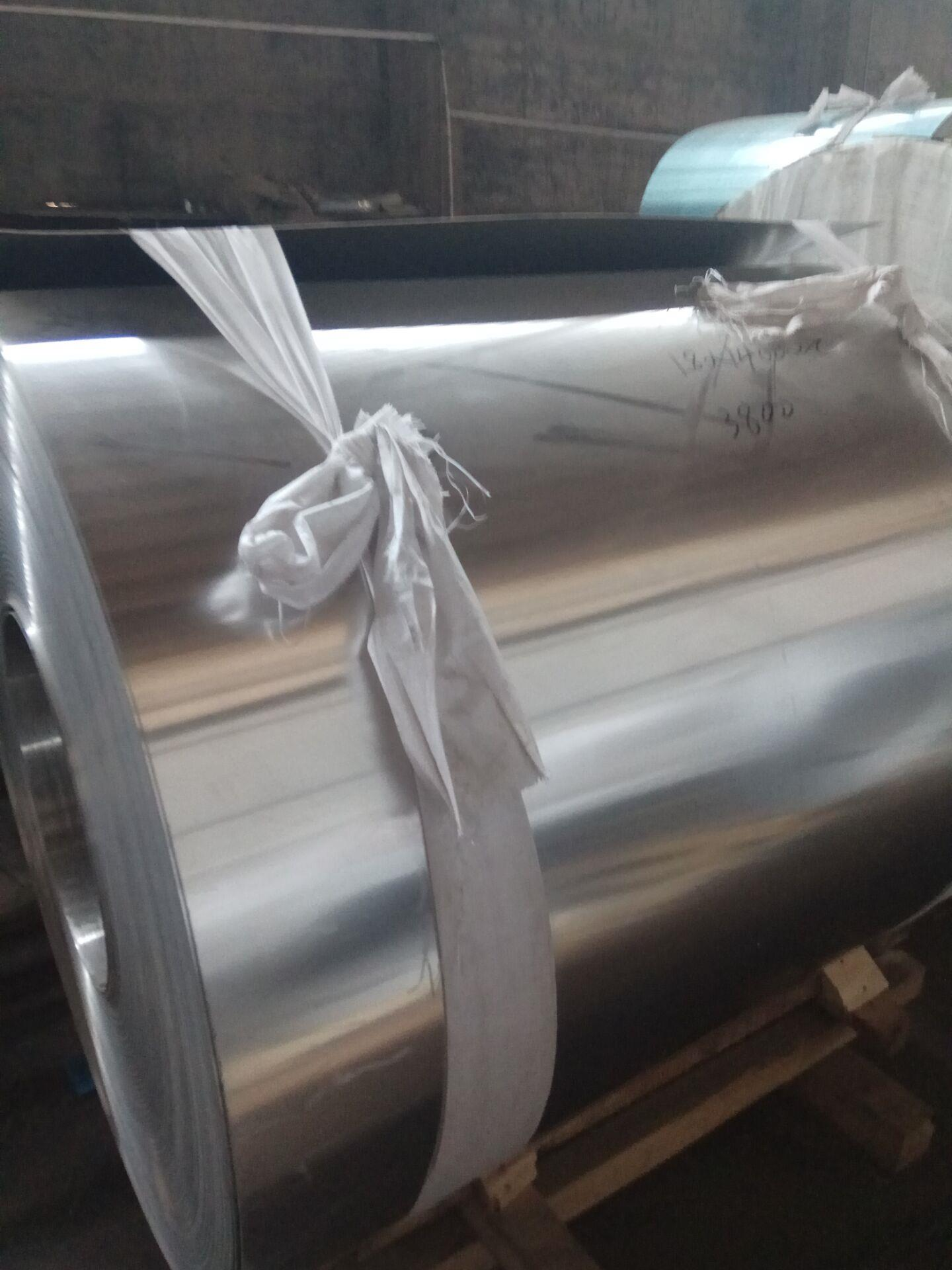 新疆伊犁州1.2毫米花纹铝板平米价格价格