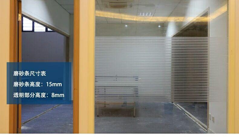 苏州写字楼办公室不透明玻璃磨砂贴膜