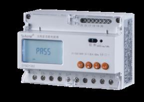 DTSD1352导轨式多功能电力仪表