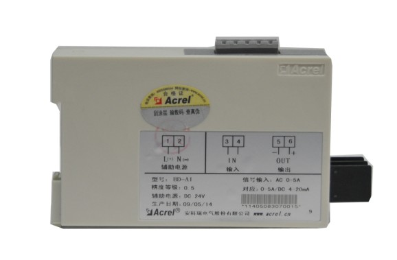 BD-DI直流电流变送器