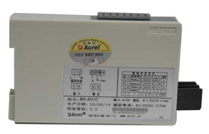 BD-AV2交流电压变送器