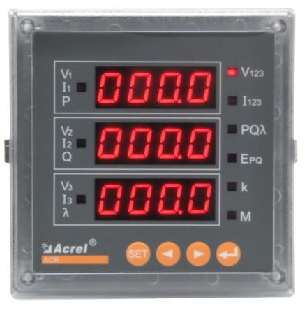 ACR320EG三相多功能高海拔电能表