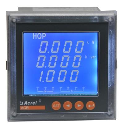 ACR220EL三相液晶显示多功能高电表