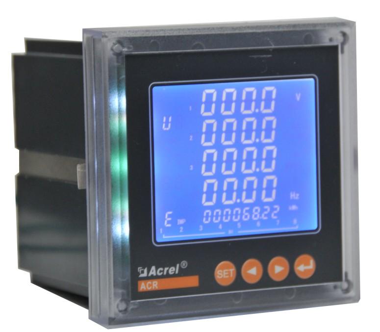 ACR220ELH三相液晶显示谐波多功能表