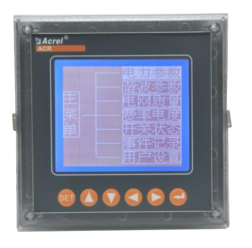 ACR230ELH三相液晶显示谐波多功能表
