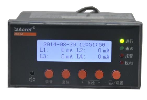 ARCM200BL-J1漏电火灾探测器