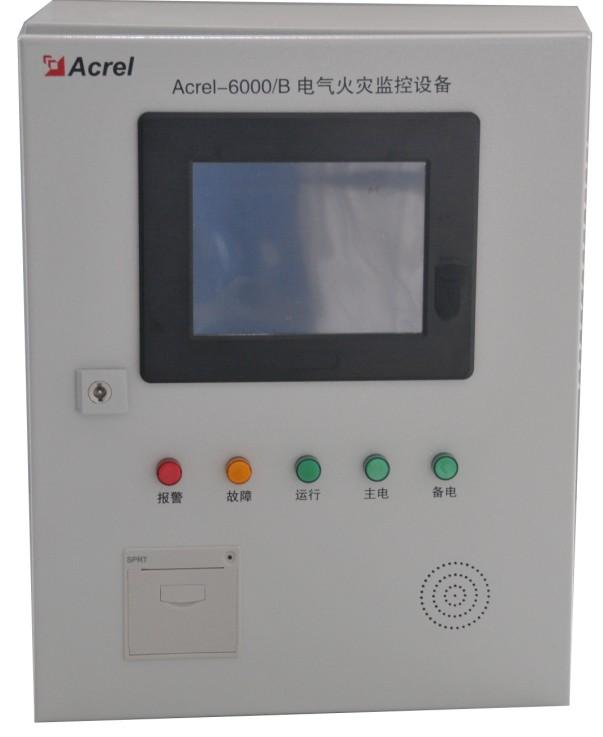 Aceel-6000/B电气火灾监控主机
