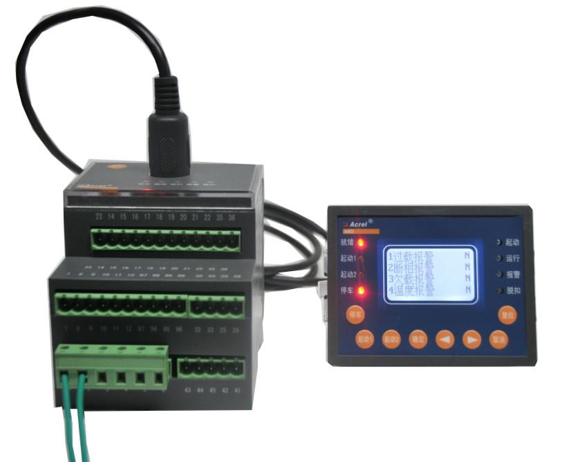 ARD2F-250A电动机保护器 (导轨型标配保护型互感器)